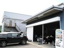 Garage Blue Flag の店舗画像
