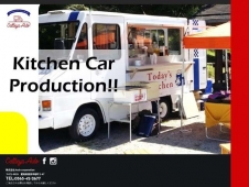 キッチンカー専門店 CATTLEYA AUTO カトレヤオート の店舗画像