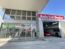 Axis の店舗画像