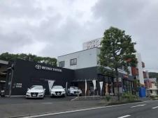 宮城トヨタグループ MTG黒松店/宮城トヨタ自動車の店舗画像