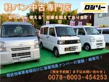 あすか自動車狛江店byロジゾー の店舗画像