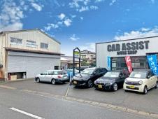 CarAssist[カーアシスト] の店舗画像