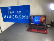 HIRO株式会社 の店舗画像