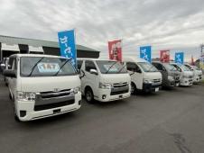 エス・エー自動車 の店舗画像