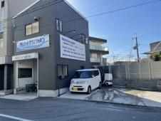 株式会社オートグラスジャパン の店舗画像