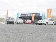 Bla Bas (ブラバス) の店舗画像