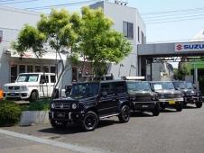 ダイチモータース の店舗画像