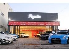 Regalia の店舗画像