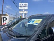 車.com の店舗画像