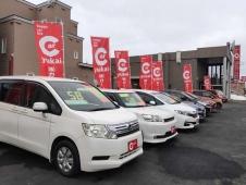 Car yukai/カーユカイ の店舗画像