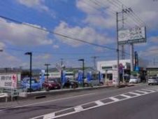 トヨタユナイテッド静岡 静岡トヨペット 富士伝法店の店舗画像