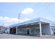 トヨタユナイテッド静岡 静岡トヨペット U−Car沼津バイパスみどりが丘店の店舗画像