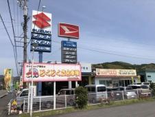 有限会社カーショップ落合 の店舗画像