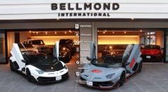 BELLMOND の店舗画像