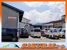 SAKURAIオート の店舗画像