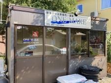 ONE MAKE ワンメイク の店舗画像