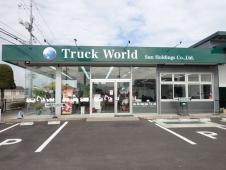 Truck World の店舗画像