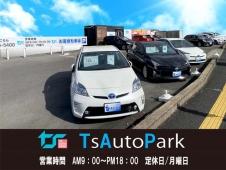 Ts Auto Park の店舗画像