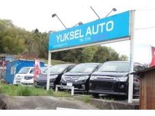 YUKSEL AUTO ユックセルオート の店舗画像