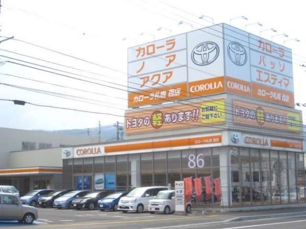 車 中古 トヨタ 札幌 カローラ