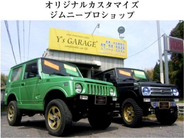 ワイズ ガレージ